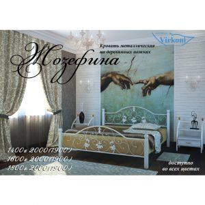 Кровать металлическая Жозефина дерево