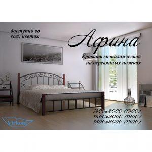 Кровать металлическая Афина дерево