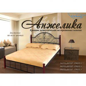 Кровать металлическая Анжелика дерево