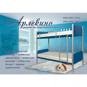 Кровать двухъярусная Арлекино